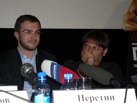 Илья Неретин, Валерий Тодоровский
