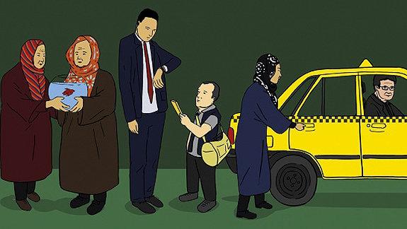 «Такси»
