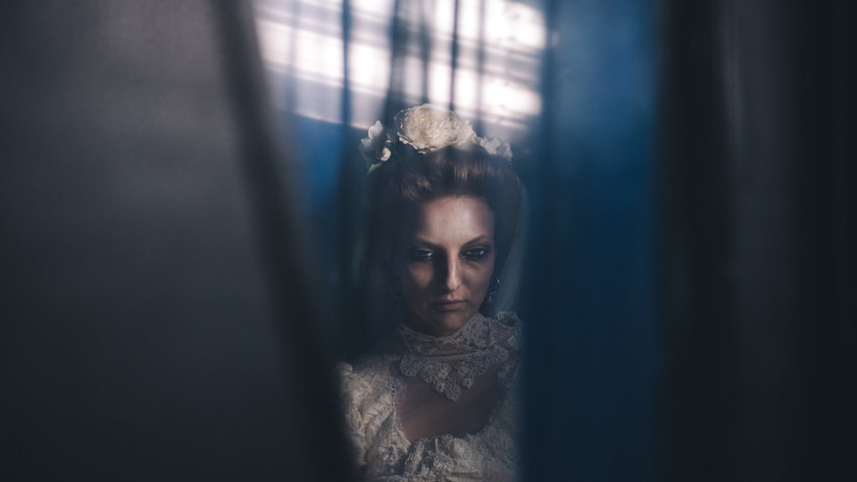 «Невеста»