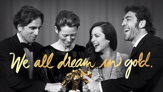 Оскар-2016: Номинанты