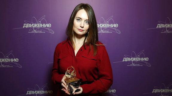 Алена Полунина на фестивале «Движение»