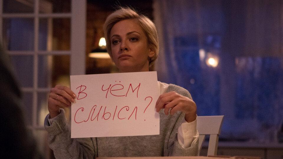 Какое место занимает имя полина в россии