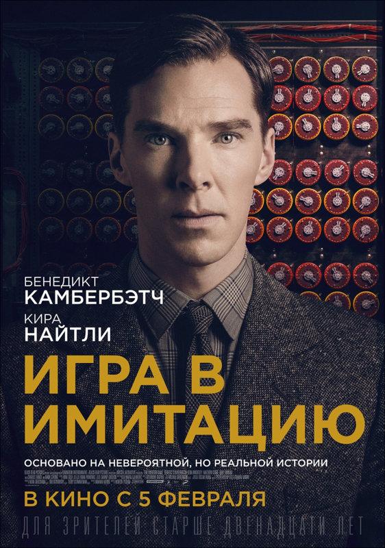 «Смотреть Сериалы Российские Онлайн   2015» — 1992