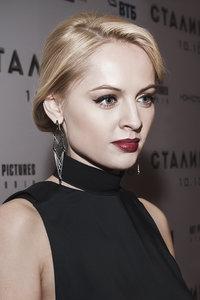Яна Студилина