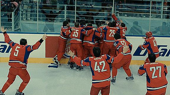 «Чемпионы»