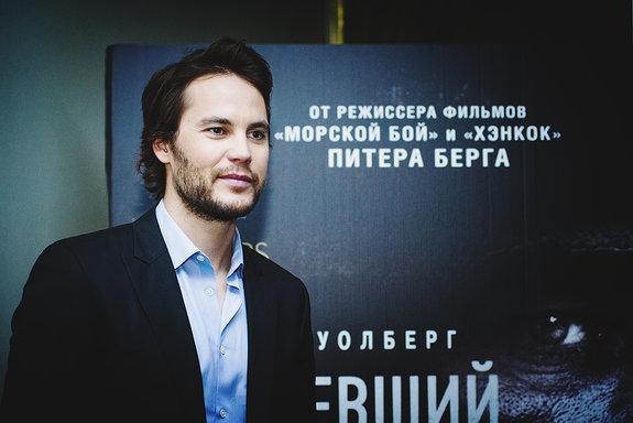 Тейлор Китч