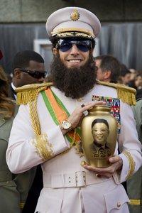 диктатор Аладин