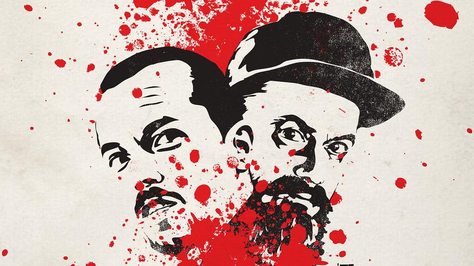 «Русский бес»