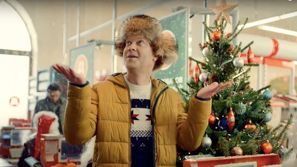 Сергей Светлаков в рекламном ролике магазина «Дикси»