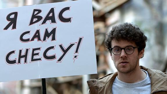 «Префект»: Короткометражка про хипстера у власти
