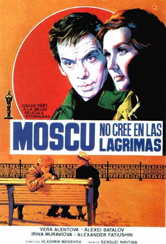 Зарубежный постер фильма «Москва слезам не верит»