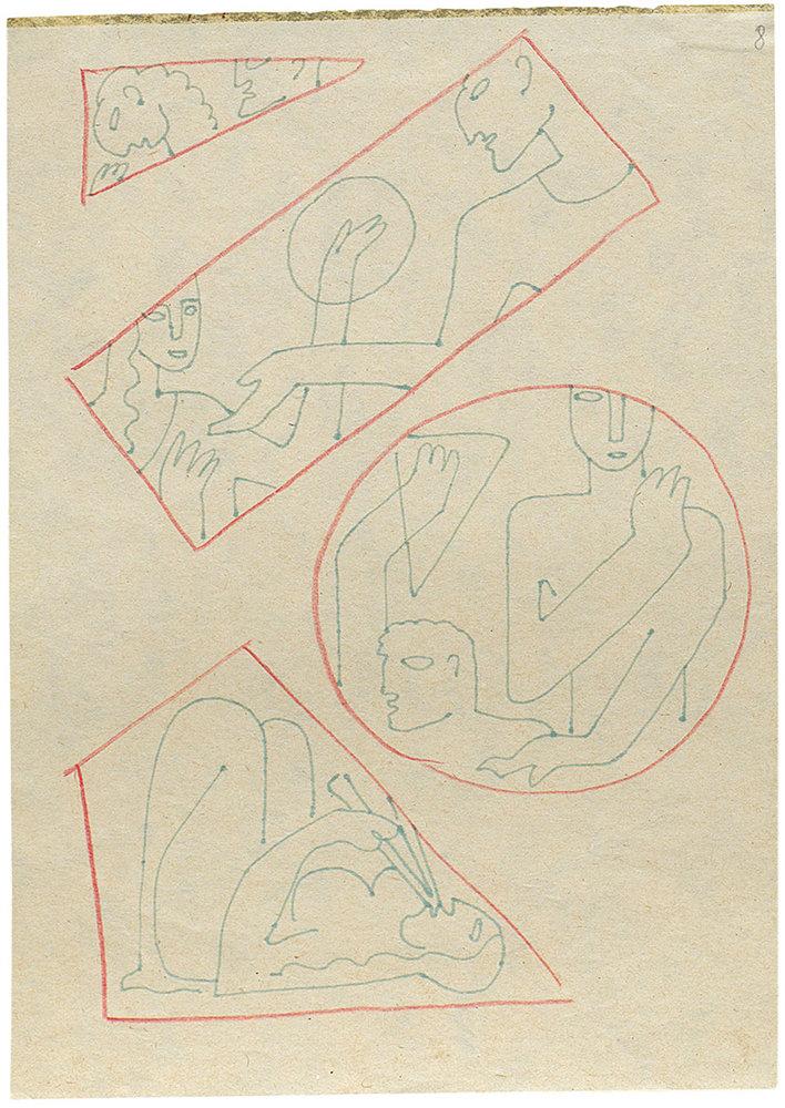 Рисунок Сергея Эйзенштейна из цикла «Витражи» (1934) / РГАЛИ