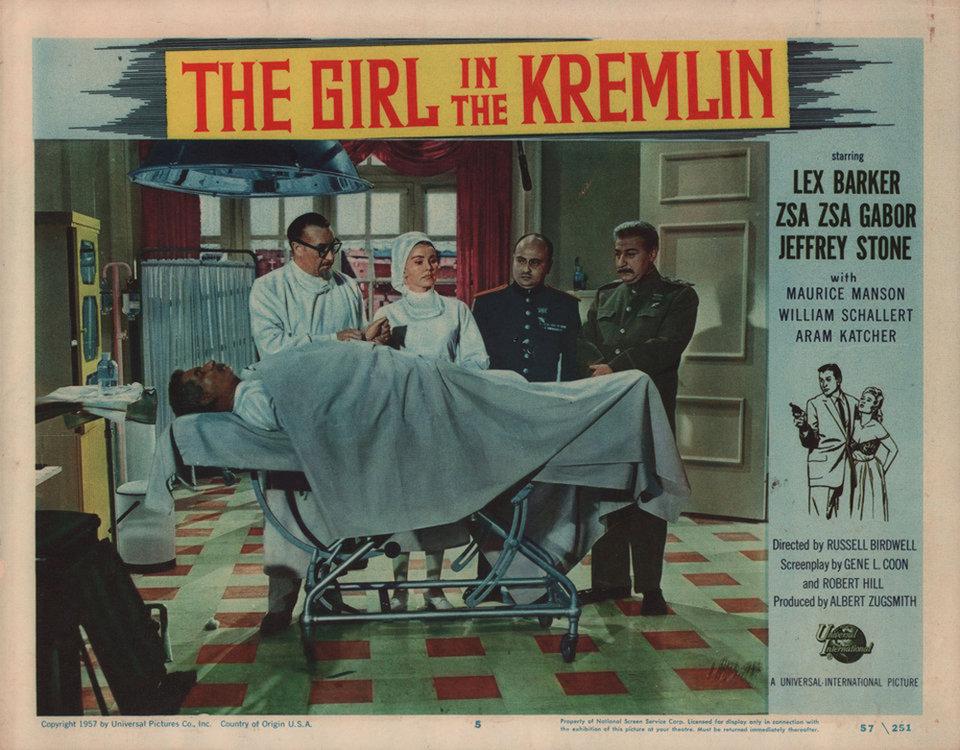 «Девушка в Кремле»