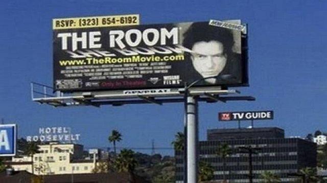 Билборд срекламой «Комнаты»