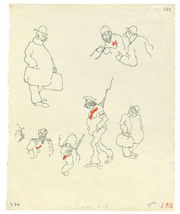 Рисунок Сергея Эйзенштейна «Революция в Петрограде» (1917) / РГАЛИ