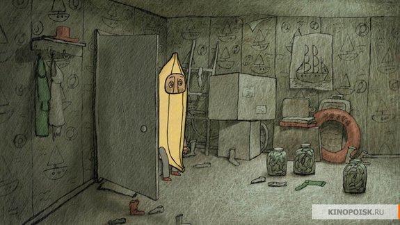 «Почему банан огрызается»