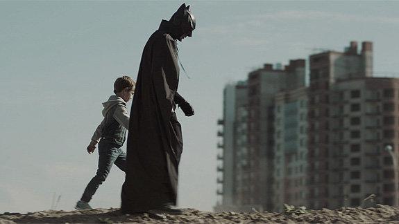«Мой брат Бэтмен»
