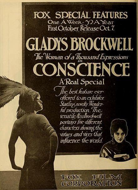 Реклама фильма «Совесть» (1917)