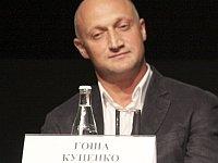 Гоша Куценко: «Я вырос на сказках Квентина Тарантино»