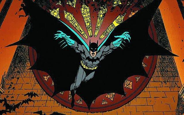 Бэтмен / Иллюстрация: Издательство DC Comics