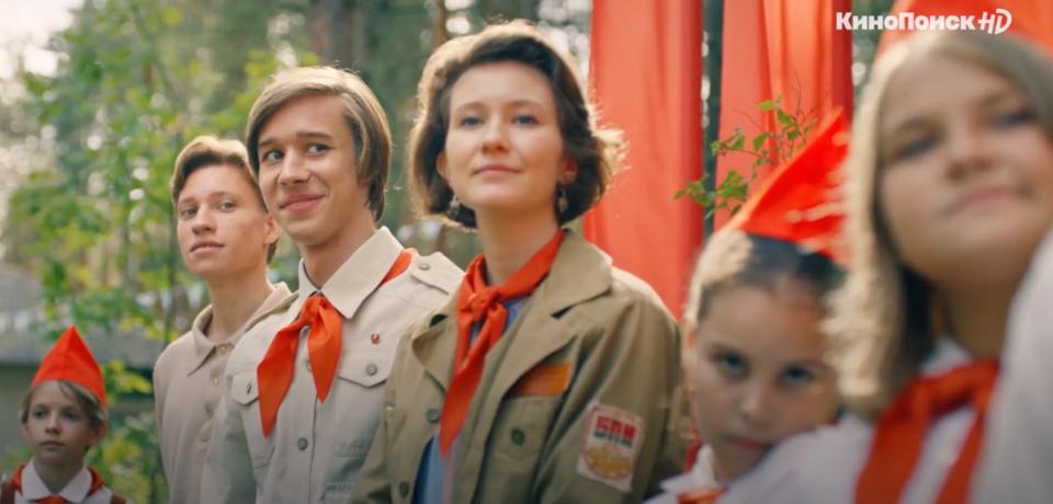 Разбираем тизер-трейлер сериала «Пищеблок» — Новости на КиноПоиске