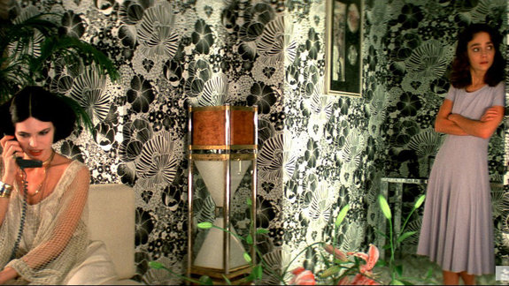 «Суспирия» (1977)