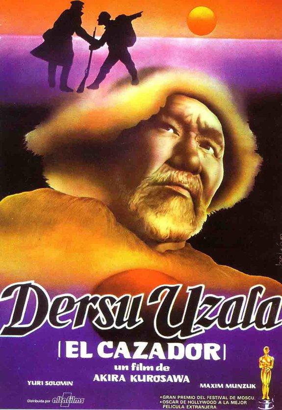 Зарубежный постер фильма «Дерсу Узала»