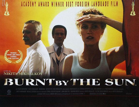 Зарубежный постер фильма «Утомленные солнцем»