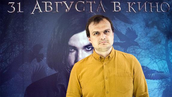 Виктор Симаков / Фото: Ксения Угольникова для КиноПоиска
