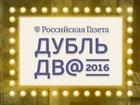 Онлайн-смотр «Дубль дв@»: Недооцененное кино иприз КиноПоиска