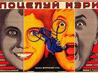 Железный экран: Какие импортные фильмы пускали в СССР