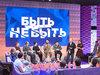 Пользователи КиноПоиска проголосуют забудущее ТВ