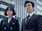 НТВ выпустит ремейк южнокорейского сериала «Тайный лес»