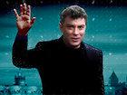 Авторы фильма о Борисе Немцове: «Его жизнь— чистый блокбастер»