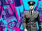 Сценаристы «Лета» напишут третий сезон «Германии83» для Amazon