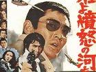 Джон Ву переснимет японский триллер «Опасная погоня»