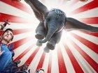 Трейлер фильма «Дамбо»: Слоник меняет людей