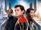 Опрос: «Человек-паук: Вдали отдома»— самый ожидаемый фильм лета