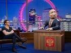 BBC выпустит ток-шоу с анимированным Владимиром Путиным