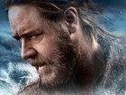 «Ноя» будут рекламировать с оговорками