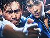 «Безжалостный» стал каплей чистого жанра в море фестивального кино
