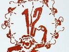 «12 обезьян»: Чем сериал отличается от фильма Терри Гиллиама