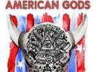 «Американские боги» и «Игра престолов»: Второй день Comic-Con