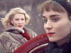 Номинанты на BAFTA: Лидируют «Кэрол» и «Шпионский мост»