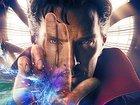 Marvel на Comic-Con: «Доктор Стрэндж» и «Капитан Марвел»