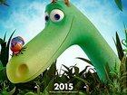 Pixar полностью переделывает «Добропорядочного динозавра»