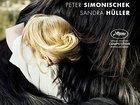 Европейская киноакадемия объявила номинантов на свою премию