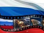 Российское кино покажут в цирках, а студентам помогут деньгами