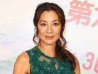 Мишель Йео присоединилась к перезапуску сериала «Звездный путь»