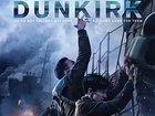 Мировой бокс-офис: «Дюнкерк» нанес удар по власти франшиз